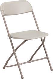 Flash Furniture LEL3BEIGEGG