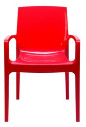 VIG Furniture VGIGCREAMRED