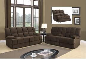 Global Furniture U201RSGRCRLS