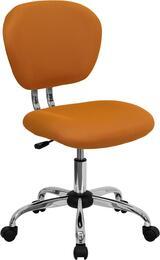 Flash Furniture H2376FORGGG