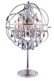 Elegant Lighting 1130TL21PNSSRC