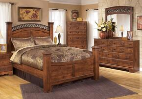 Atkins Collection King Bedroom Set with Poster Bed, Dresser and Mirror in Warm Brown