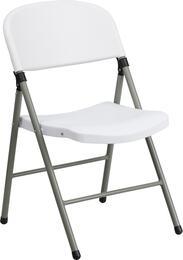Flash Furniture DADYCD70WHGG