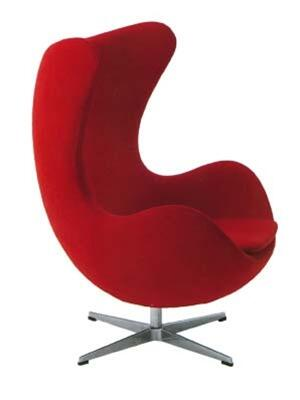 Fine Mod Imports FMI1129RED Inner Series Armchair/Lounge Fabric: 100% Wool Molded Fiberglass Frame Accent Chair