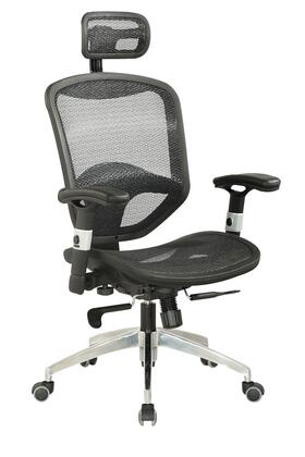 "Chintaly 4025CCH 26"" Adjustable Modern Office Chair"