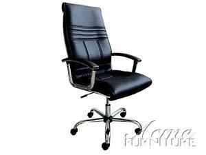 """Acme Furniture 09746 30"""" Transitional Office Chair"""