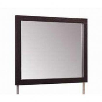 Global Furniture USA G020M  Rectangular Landscape Dresser Mirror
