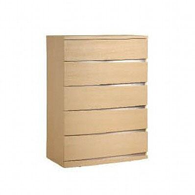 Global Furniture USA AriaChest Aria Contemporary Chest of 5 Drawers