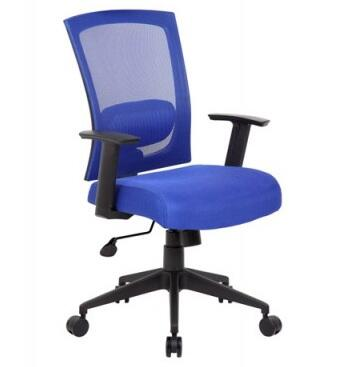 "Boss B6706BE 25"" Adjustable Contemporary Office Chair"