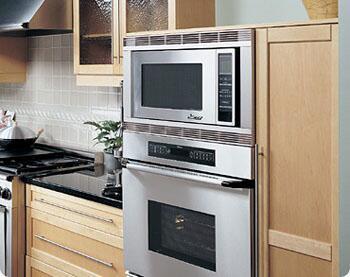 Dacor DMT2420AG Countertop Microwave