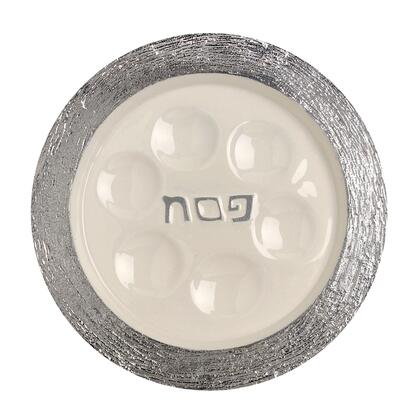 "Israel Giftware Design PT-53X Handmade 13"" x 13"" Round Passover Plate with Brushed Aluminum Frame and X Enamel Center"