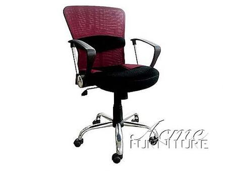 "Acme Furniture 09749 24"" Contemporary Office Chair"