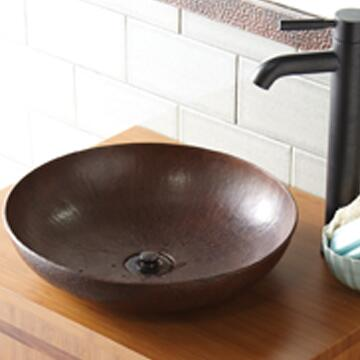 Native Trails CPS383  Sink