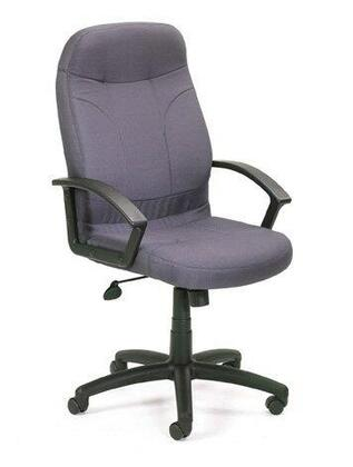 """Boss B8801GY 27"""" Adjustable Contemporary Office Chair"""