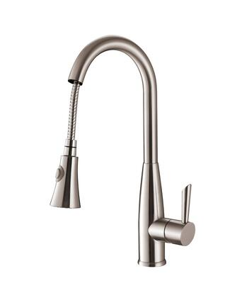 Ruvati RVF1228 Pullout Spray Kitchen Faucet - Stainless Steel