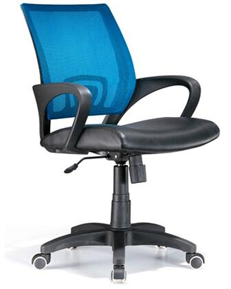 "LumiSource OFCOFFCRMBU 23"" Adjustable Modern Office Chair"