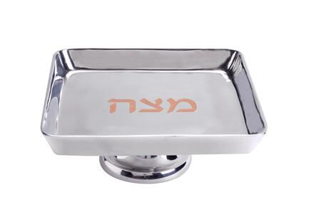 "Israel Giftware Design MT-70 9"" x 9"" Handmade Matzah Tray with Brushed Aluminum Frame, Pedestal and Detailed Lettering in"